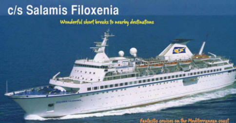 The Salamis Filoxenia cruises from Cyprus to the Greek Islands, Israel. Lebanon, Egypt and other cruise destinations throughout the summer.
